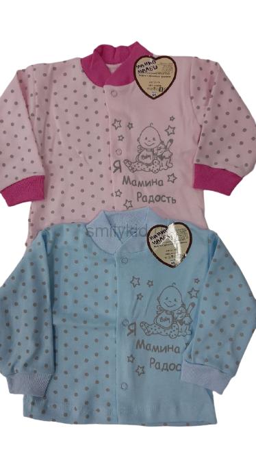 Детская кофта Мамина Радость оптом | 12 шт