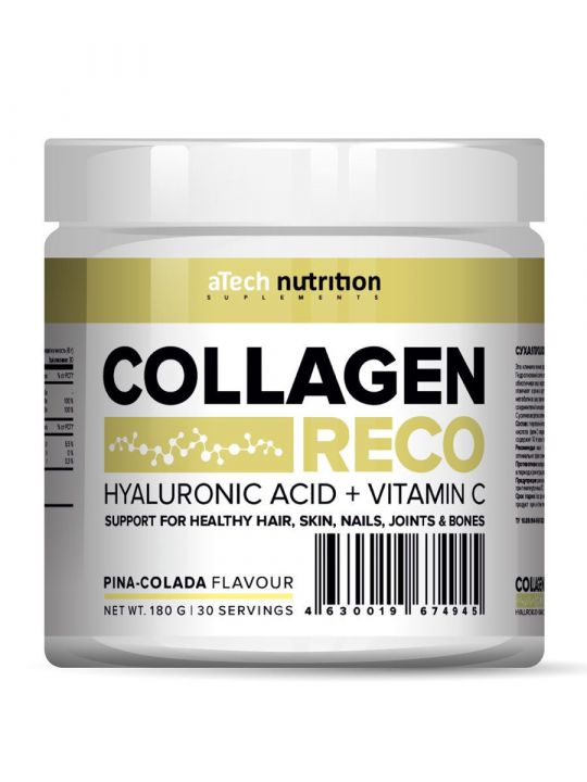 aTech - Collagen Reco