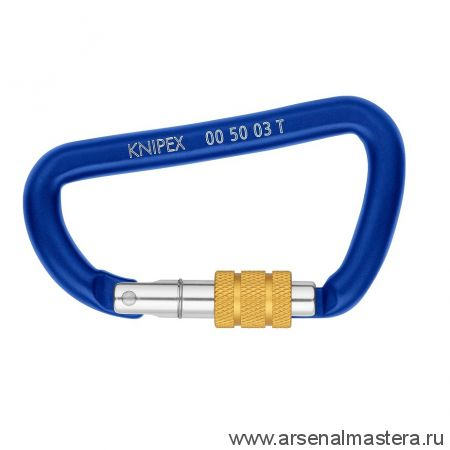 Карабины 2 шт KNIPEX 00 50 03T BK