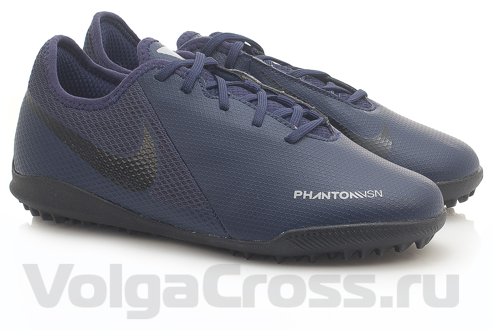 Nike Phantom Vision Academy TF (AR4343-440)