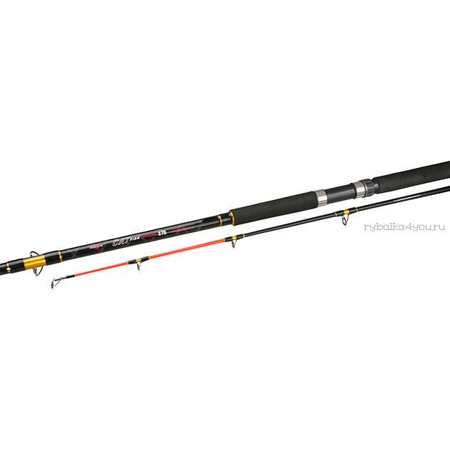 Спиннинг Mikado Cat Fish 270 см / тест до 300  гр