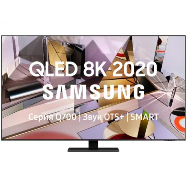 Телевизор QLED Samsung QE55Q700TAU (2020)