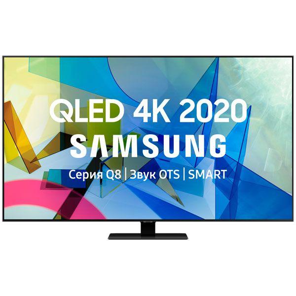 Телевизор QLED Samsung QE75Q80TAU (2020)