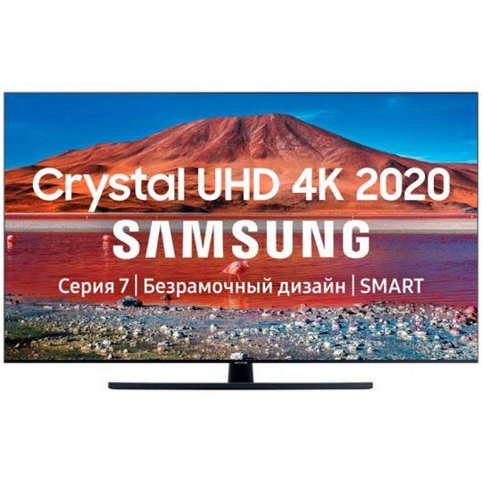 Телевизор Samsung UE75TU7570U (2020)