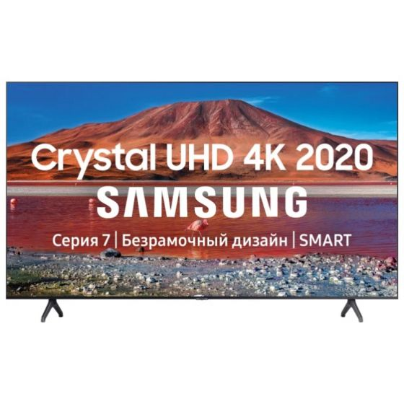 Телевизор Samsung UE65TU7100UXRU (2020)