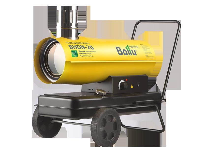 Дизельная тепловая пушка Ballu BHDN-20 (20 кВт)