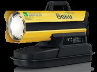 Дизельная тепловая пушка Ballu BHDP-20 SH (20 кВт) (НС-1170304)