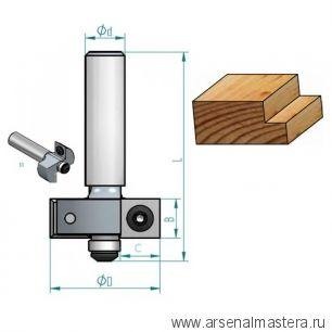 Фреза четверть 12,7 мм сменные ножи D 35 B 12 Z 2 хвостовик 8 мм  WPW EM21275