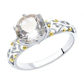Кольцо из серебра с золочением и горным хрусталем 92011715 SOKOLOV