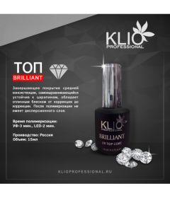 Топ без липкого слоя Klio  BRILLIANT 15 ml