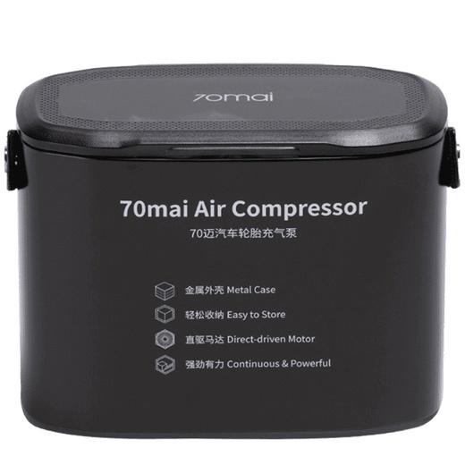 Автомобильный компрессор Xiaomi 70Mai Air Compressor TP01