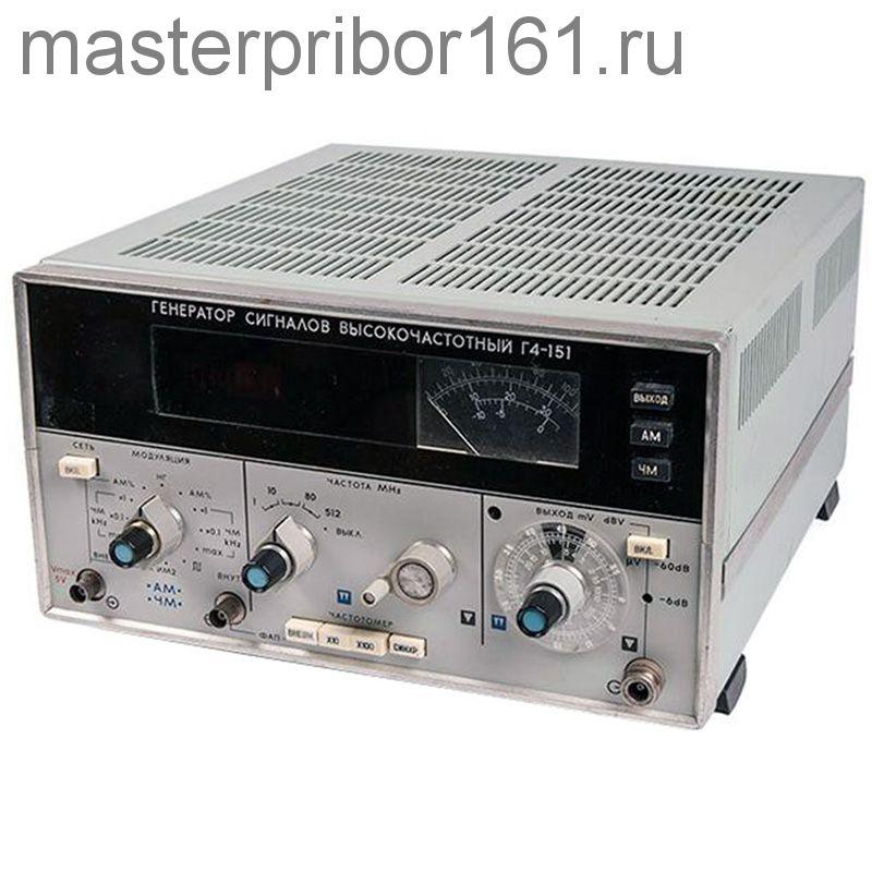 Г4-151 генератор сигналов высокочастотный