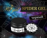SPIDER BLACK PG02 ROYAL GEL 5 мл.