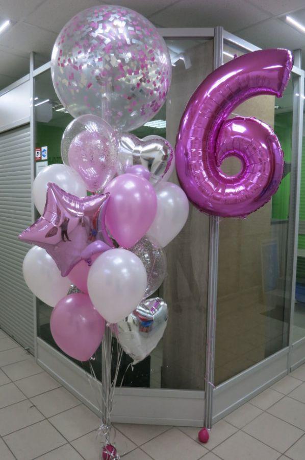 Розовый сет с большим шаром с конфетти