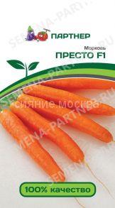 Морковь Престо F1 (Партнер)
