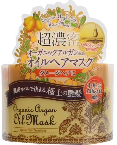 MOMOTANI Маска для волос с маслом арганы. Organic Argan Botanical Oil Hair Mask, 170 гр.