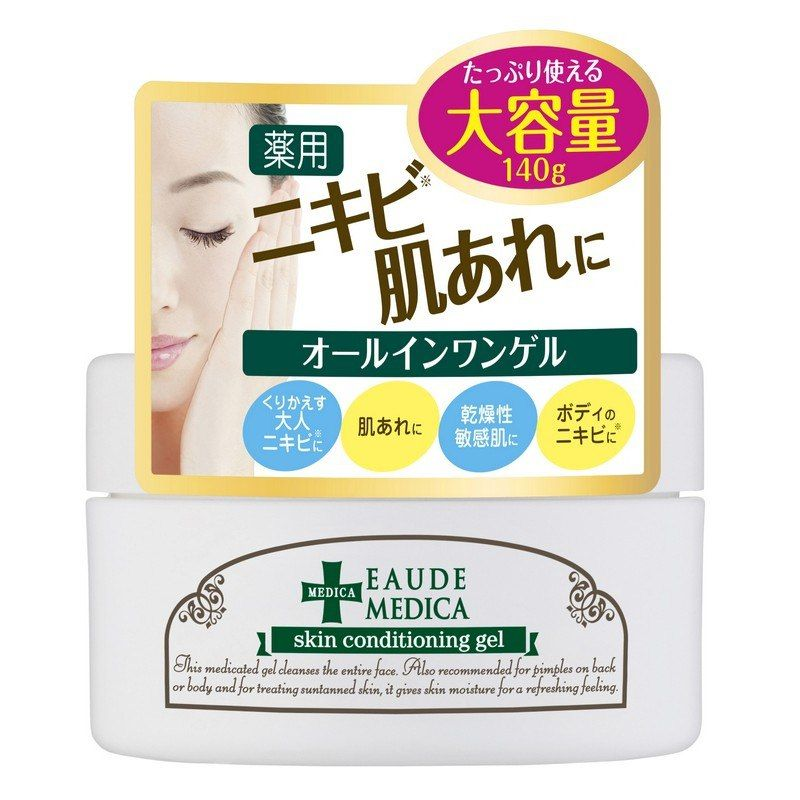 MOMOTANI Гель – кондиционер для ухода за проблемной кожей лица. Eaude Skin Conditioning Gel, 140 гр.