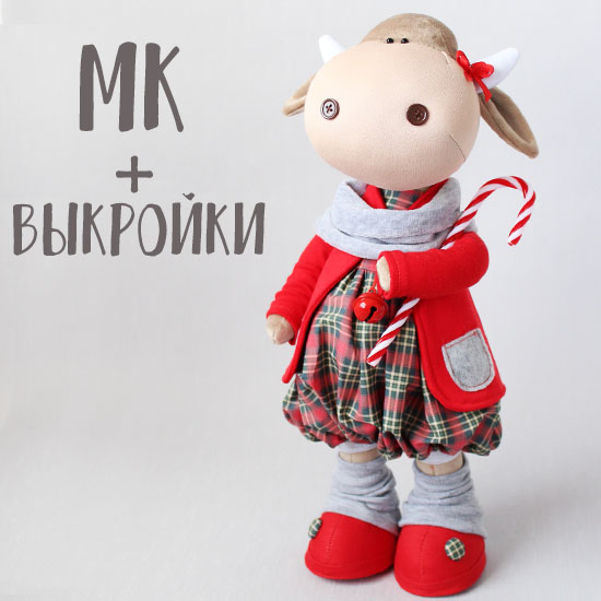 Мастер Класс + выкройка Корова Дороти