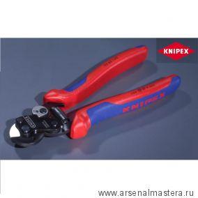 Ножницы для резки проволочных тросов (ТРОСОРЕЗ) KNIPEX 95 62 160 Премия за инновации!