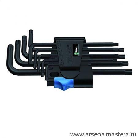 Набор Г-образных ключей, метрических, BlackLaser WERA 967 L/9 TORX HF