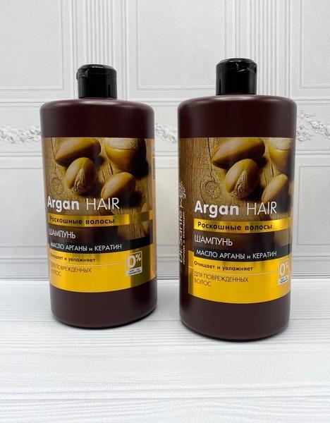 """Шампунь Dr. Sante Argan """"Роскошные волосы"""", 1000мл"""