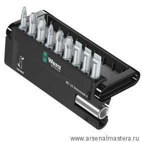 Набор бит 10 предметов WERA 8100-9-899/TZ Bit-Check 056159