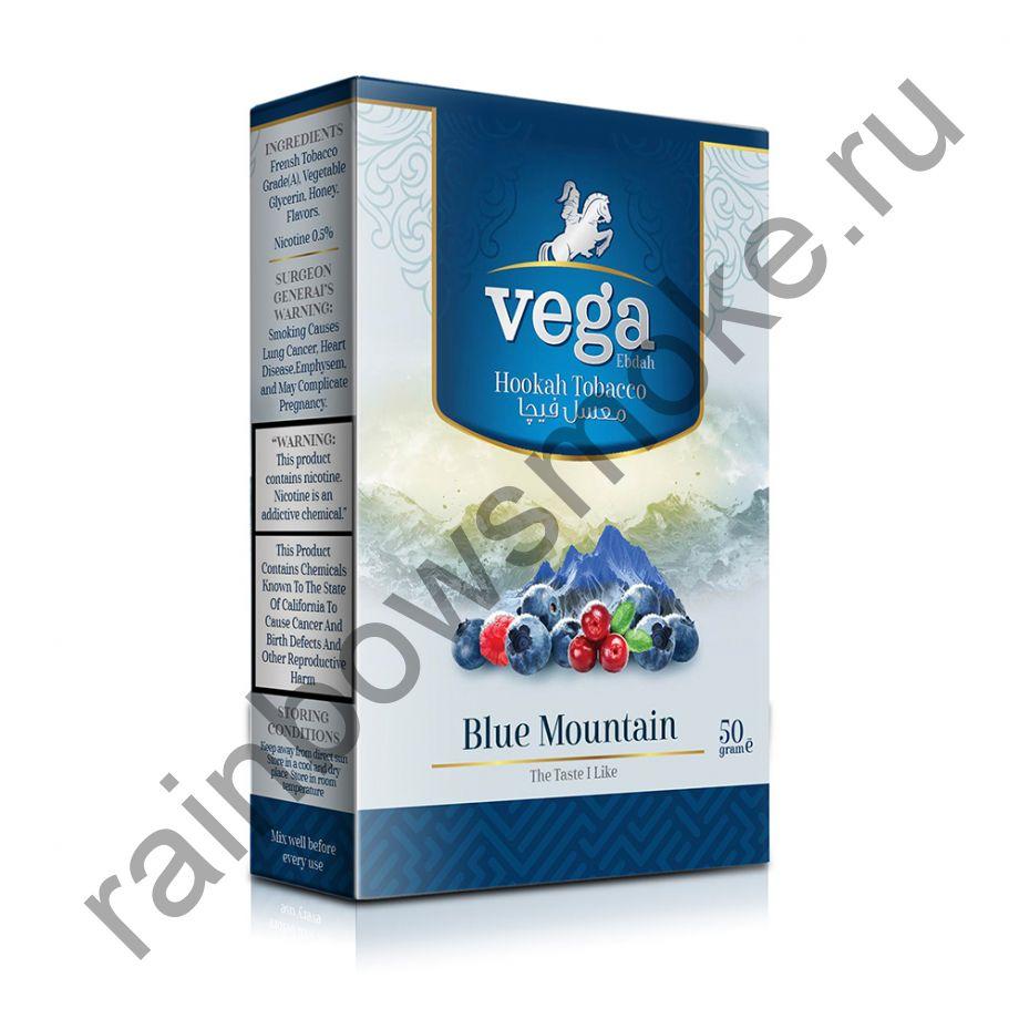 Vega 50 гр - Blue Mountain (Синяя гора)