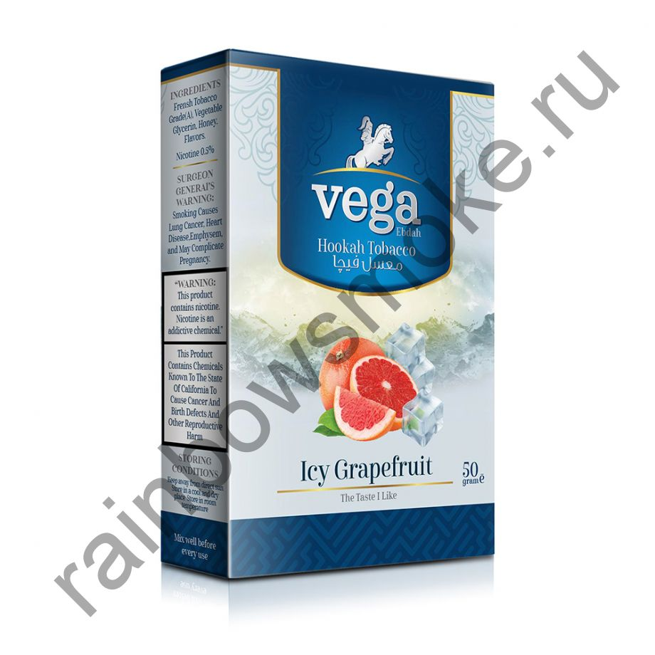 Vega 50 гр - Icy Grapefruit (Ледяной грейпфрут)