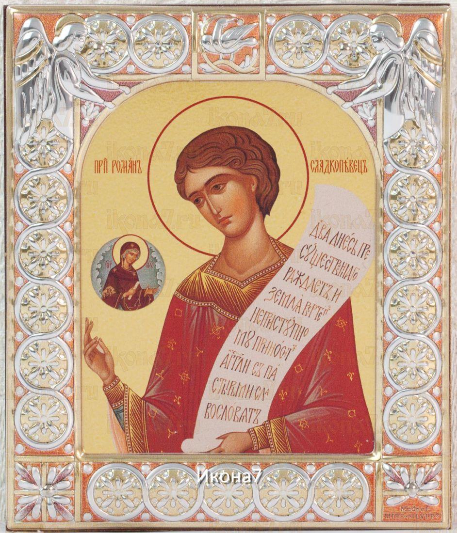 Икона Роман Сладкопевец (9х10,5см)