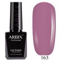 Гель лак  ARBIX № 163 Королевский Шелк