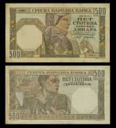 Сербия - 500 динар, 1941 F-VF Мультилот