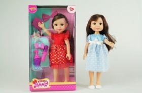 """Кукла """"Jammy. Красотка"""", 32 см"""
