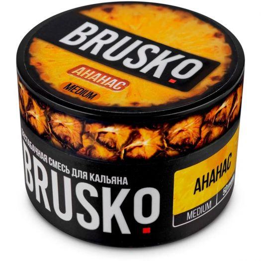 Brusko (Medium) – Ананас
