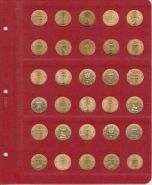 Универсальный лист для монет 10 рублей (гальваника) КОЛЛЕКЦИОНЕР D2201