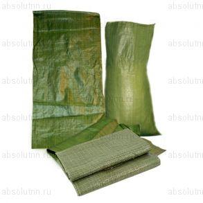 Мешки полипропиленовые, зеленые. Под мусор.