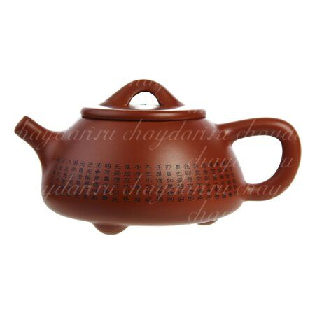 Чайник глиняный 230 мл