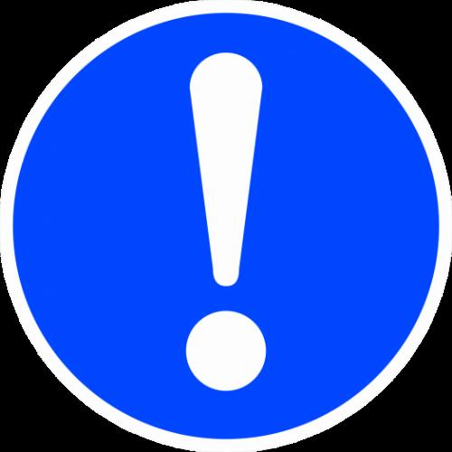 """Наклейка М11 """"Общий предписывающий знак (прочие предписания)"""", ГОСТ, Айдентика Технолоджи"""