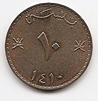 10 байз (Регулярный выпуск) Оман 1400 (1980)