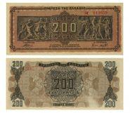 Греция - 200000000 / 200 миллионов драхм, 1944. UNC. Мультилот