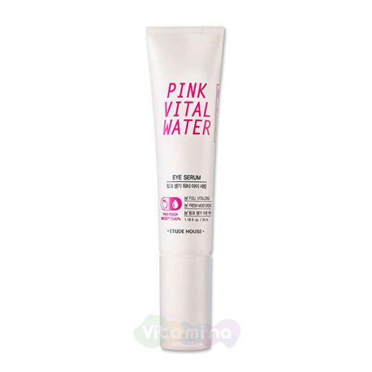 Etude House Увлажняющая сыворотка с персиковой водой для кожи вокруг глаз Pink Vital Water Eye Serum, 35 мл
