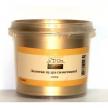 Пудра золотая (имитация) Imitation Gold Powder 250гр Borma CDO4642