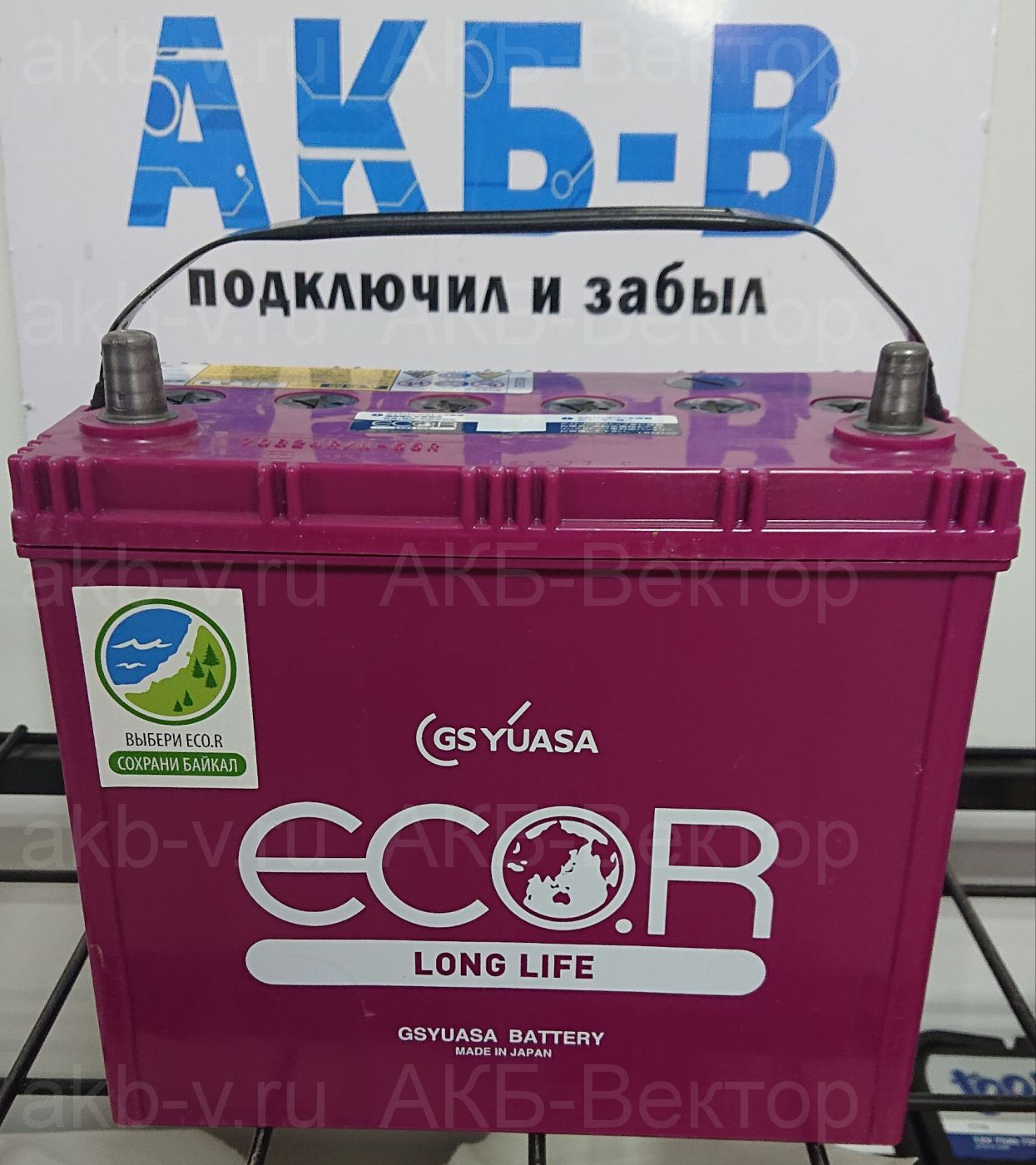 GS YUASA  Revolution EFB N-65/75B24 50Ач 520А(CCA)