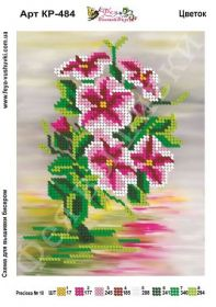 Фея Вышивки КР-484 Цветок схема для вышивки бисером купить оптом в магазине Золотая Игла