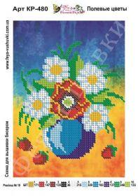Фея Вышивки КР-480 Полевые Цветы схема для вышивки бисером купить оптом в магазине Золотая Игла