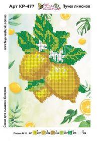 Фея Вышивки КР-477 Пучок Лимонов схема для вышивки бисером купить оптом в магазине Золотая Игла