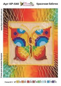 Фея Вышивки КР-540 Красочная Бабочка схема для вышивки бисером купить оптом в магазине Золотая Игла