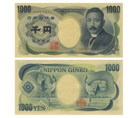 ЯПОНИЯ - 1000 йен 1993. ПРЕСС UNC