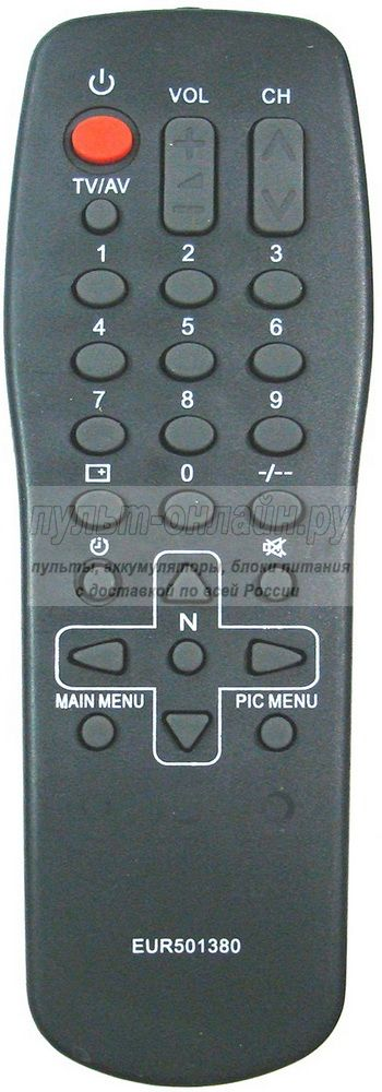 Panasonic EUR501380