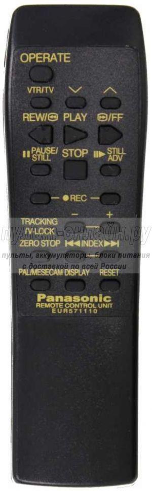 Panasonic EUR571110