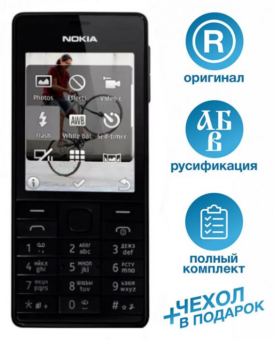 Nokia 515 (Single or Dual Sim)